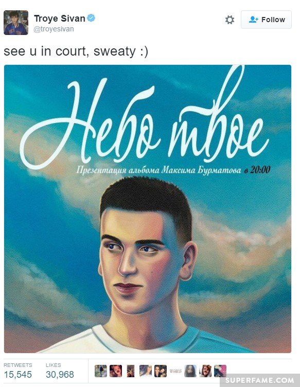 troye-sivan-see-you-court